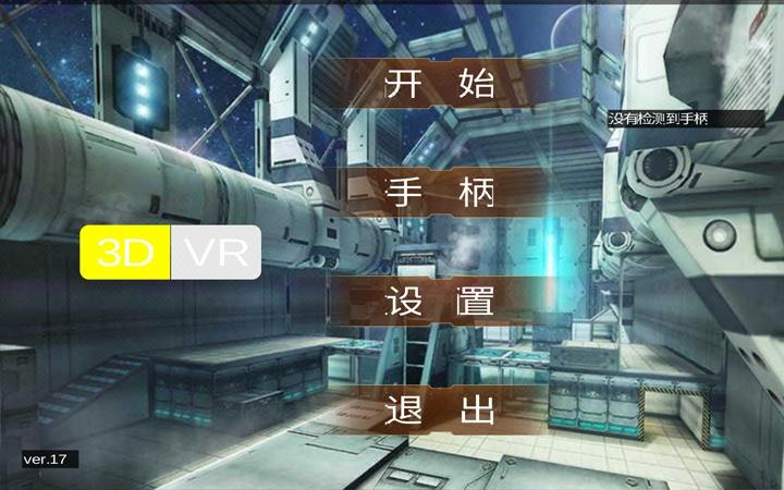 【上海际创】U3D移动端手机游戏开发及技术咨询支持等服务