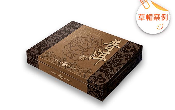 食品袋茶叶纸箱包装设计酒类化妆品包装日用品礼盒包装设计制作