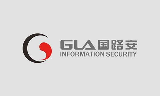 企业宣传片-鬼谷影视-北京市国路安信息技术股份有限公司
