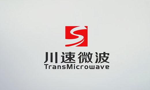 企业宣传片-鬼谷影视-北京川速微波科技有限公司