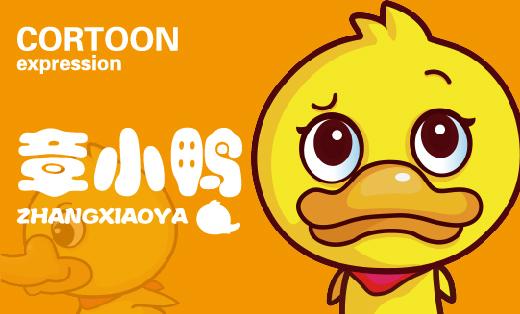 章小鸭休闲食品卡通形象设计