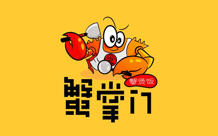 餐饮企业产品儿童插画吉祥物肖像漫画表情包卡通形象logo设计