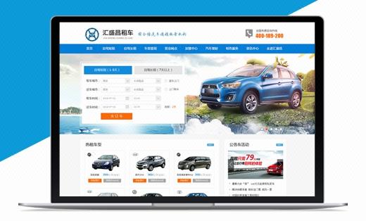 网页设计/软件界面设计/app微信H5 UI视觉设计