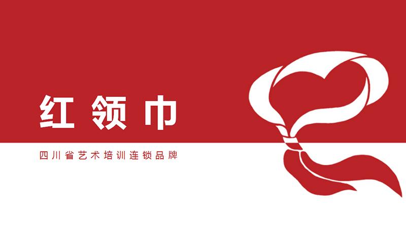 泽楷品牌全案机构
