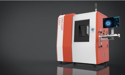 产品外观设计/机械设备/数控机床/X-Ray设备