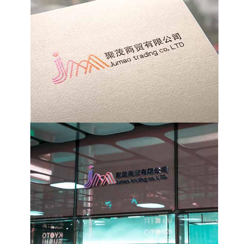 公司logo设计/标志设计/设计商标/设计总监亲自操刀