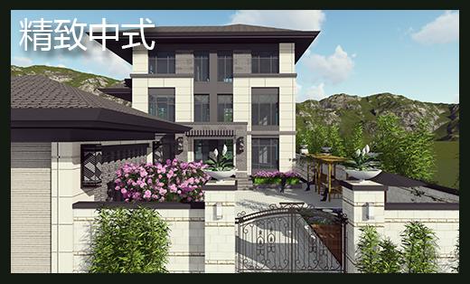 浙江温州现代中式住宅