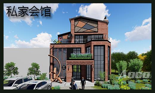 哈尔滨北郊民宿会馆设计