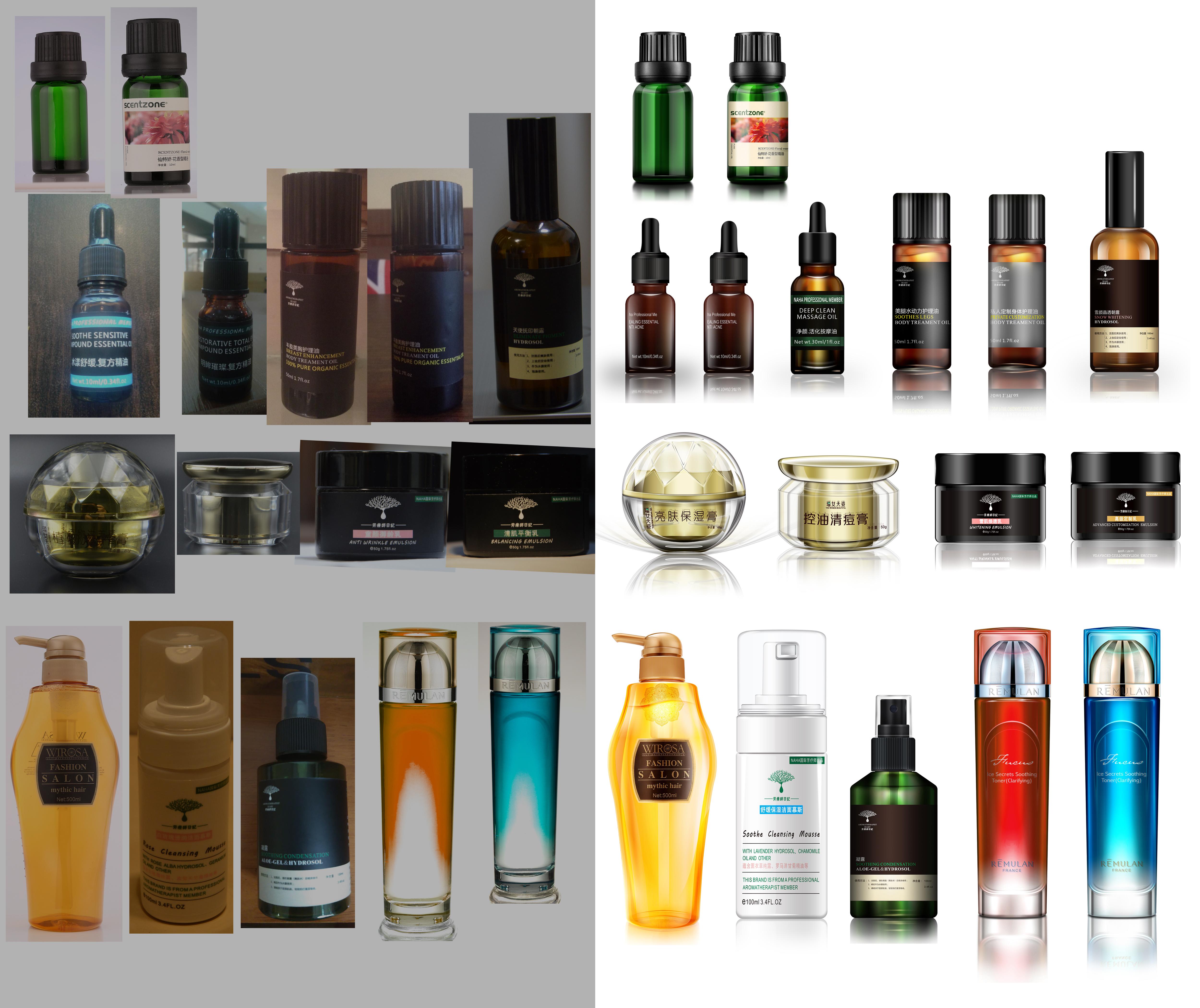 家电化妆品电商产品建模产品渲染场景效果图3D渲染建模图片处理