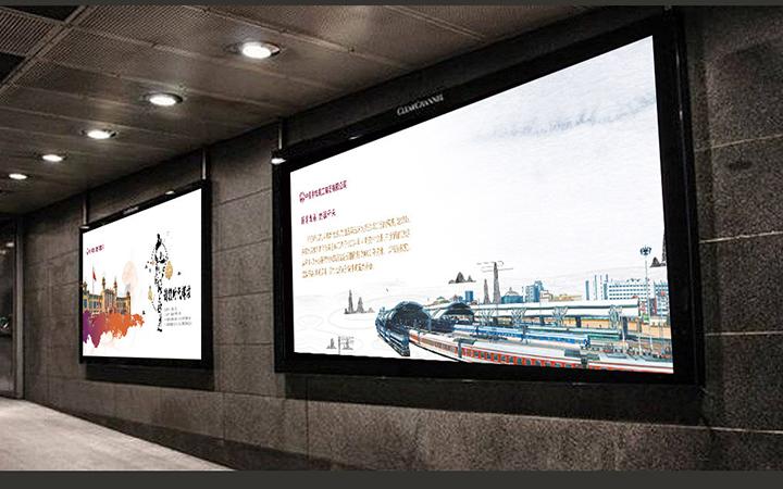裂变海报设计餐饮行业美妆活动海报促销宣传海报企业招聘广告设计