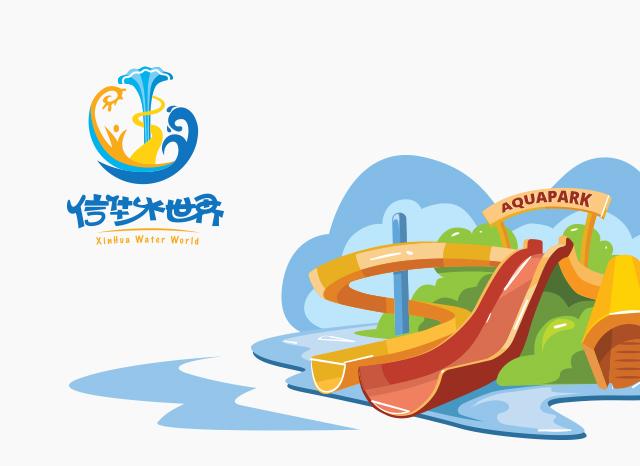 平面标志设计旅游酒店烟酒行业科研服务物业租赁品牌logo设计