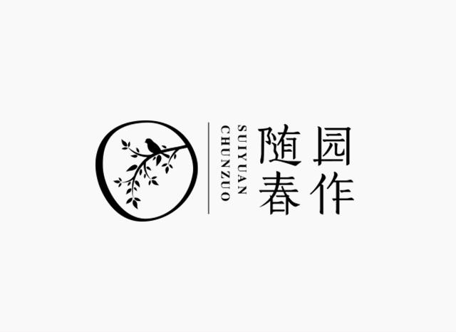创意总监品牌原创图文字体公司企业商标logo设计国潮高端定制