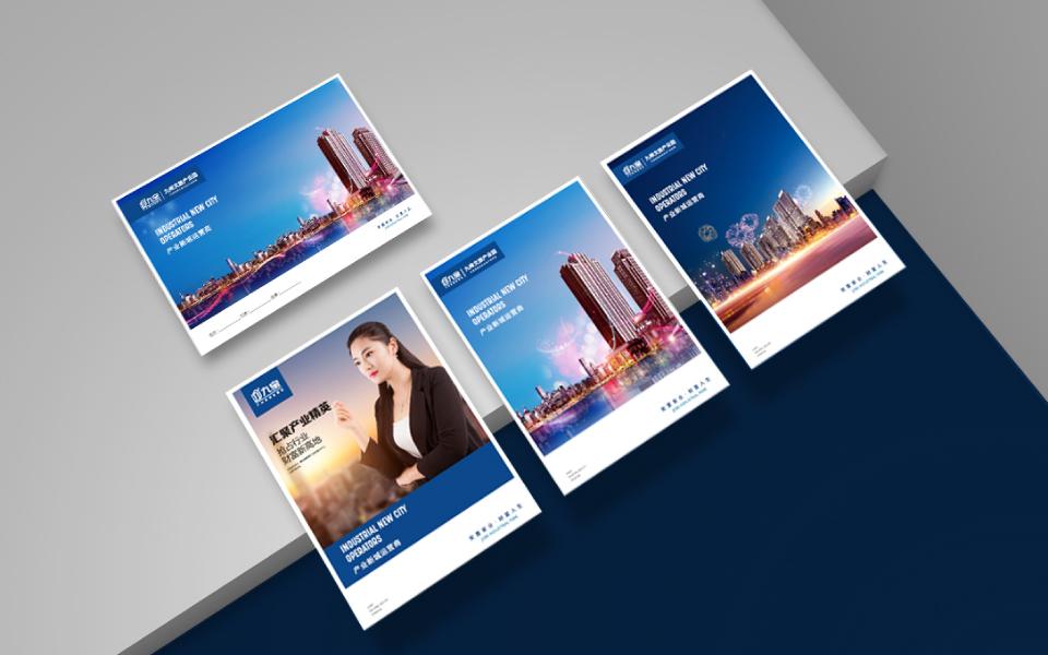 教育公司VI设计房地产酒店投资餐饮快消品美容院品牌VIS全套