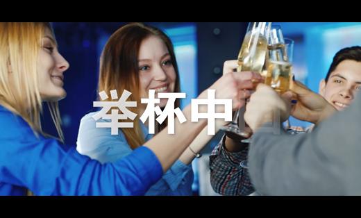 【玖一堂 总监剪辑】宣传片广告片拍摄影视视频后期制作精剪特效