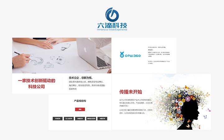 【菜根谭】企业品牌整合传播策划品牌创建互联网品牌提升