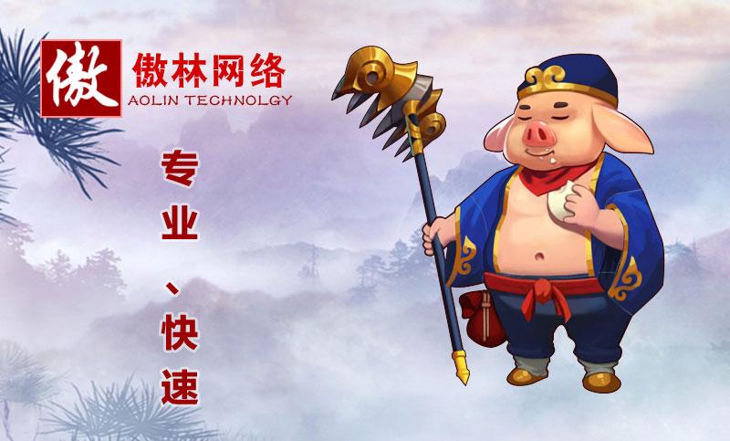 【美术设计】游戏原画设计、角色原画定制、场景原画定制