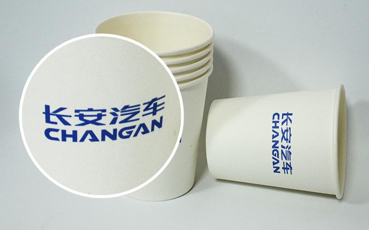 LOGO纸杯 广告纸杯定制 免费设计