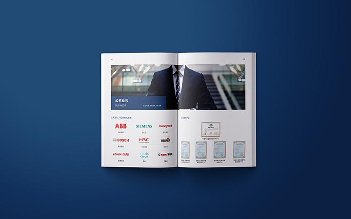 画册设计| 公司画册 | 书籍宣传品 | 企业画册 |折页册