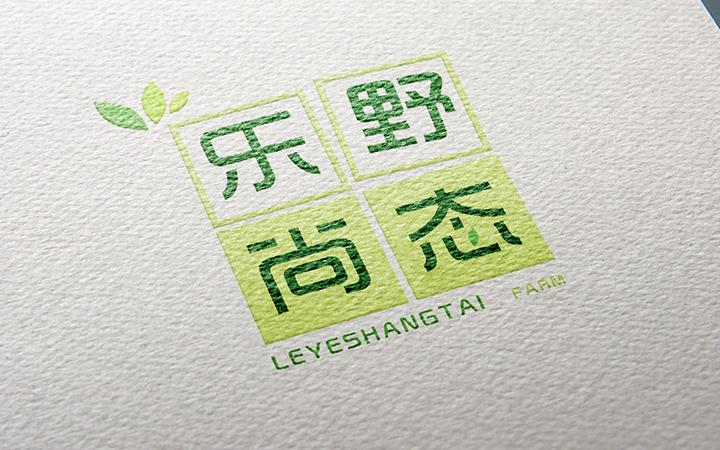 企业门店餐饮LOGO设计品牌标志公司品牌网站商标设计LOGO