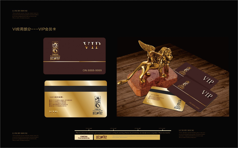 公司VI设计/VIS导视系统设计LOGO标识规范品牌vi系统