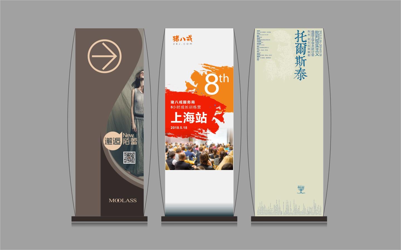 画册宣传单设计三折页画册设计产品画册传单创意品牌宣传物料设计