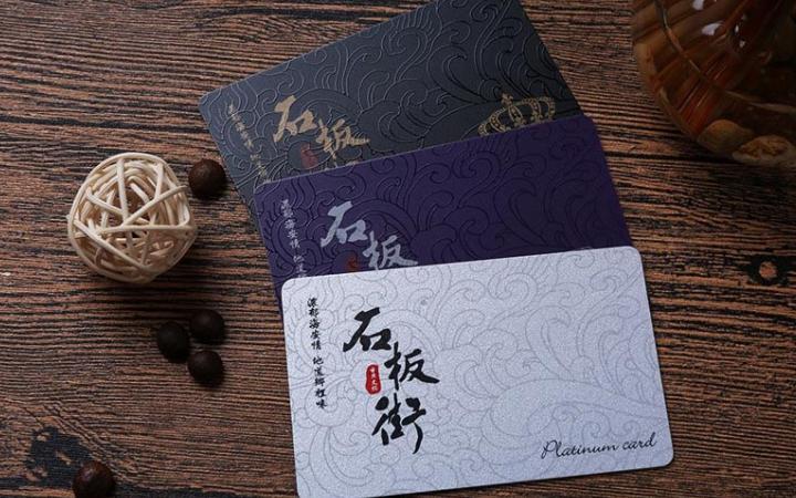 会员卡印刷  精美会员卡定制