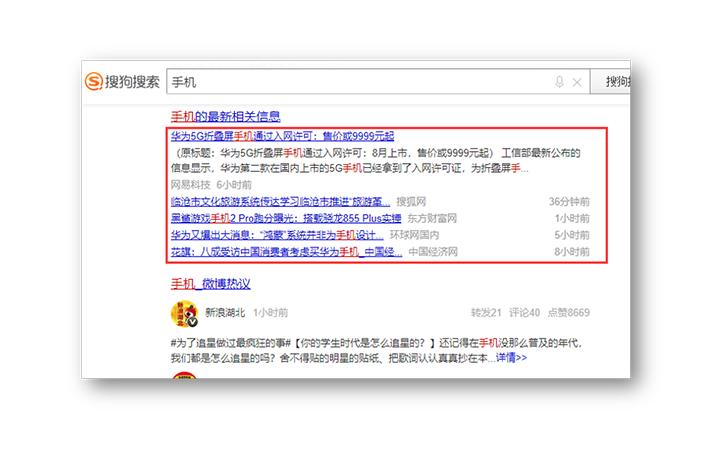 新浪网易凤凰搜狐腾讯中华网千龙网中新网中国网慧聪网消费日报