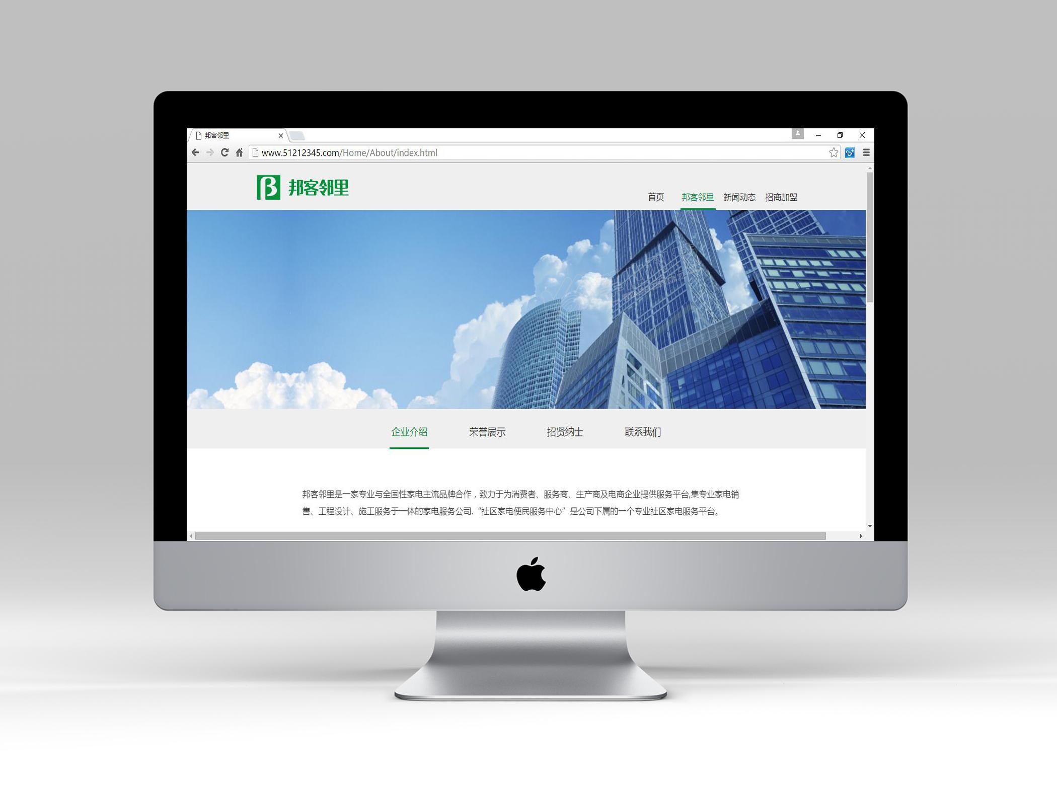 微信小程序定制开发生鲜水果电商平台配送多商户团购三级分销商城