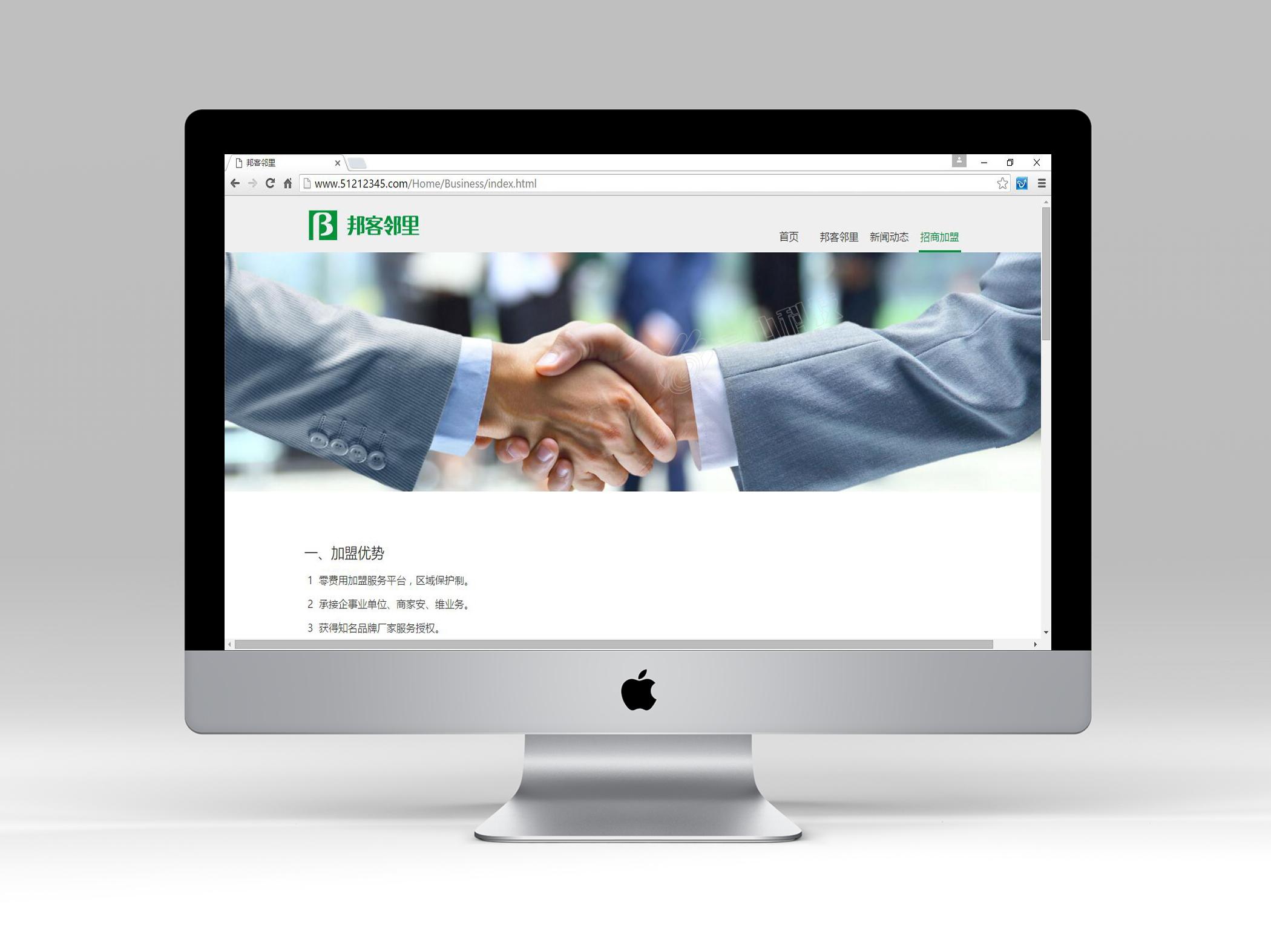 新媒体广告信息展示网站,交友短视频微信系统成品小程序软件开发