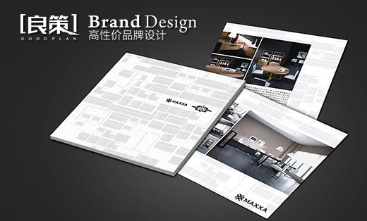 【画册设计】良策画册设计/产品册/宣传册/彩页
