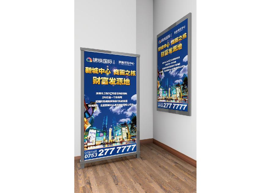 海报设计活动易拉宝X展架产品宣传画册背景板单折页名片平面广告