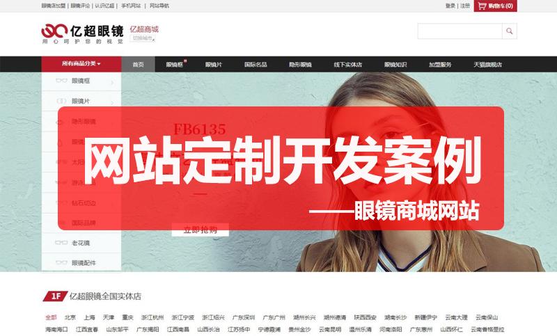 华熙网络网站建设SEO优化