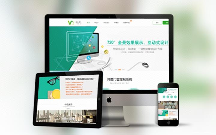 网站建设开发商城网站定制开发企业网站设计官网制作后台开发维护