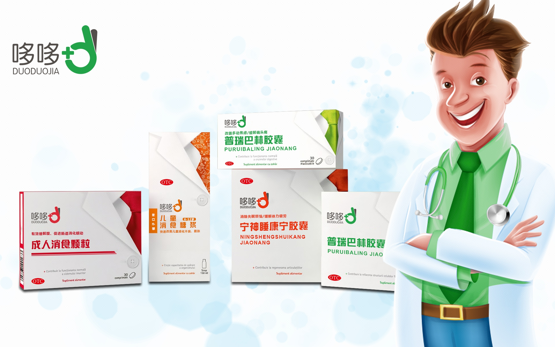 药品包装盒面膜化妆品保健品内包装设计润滑油涂料狗粮包装袋设计