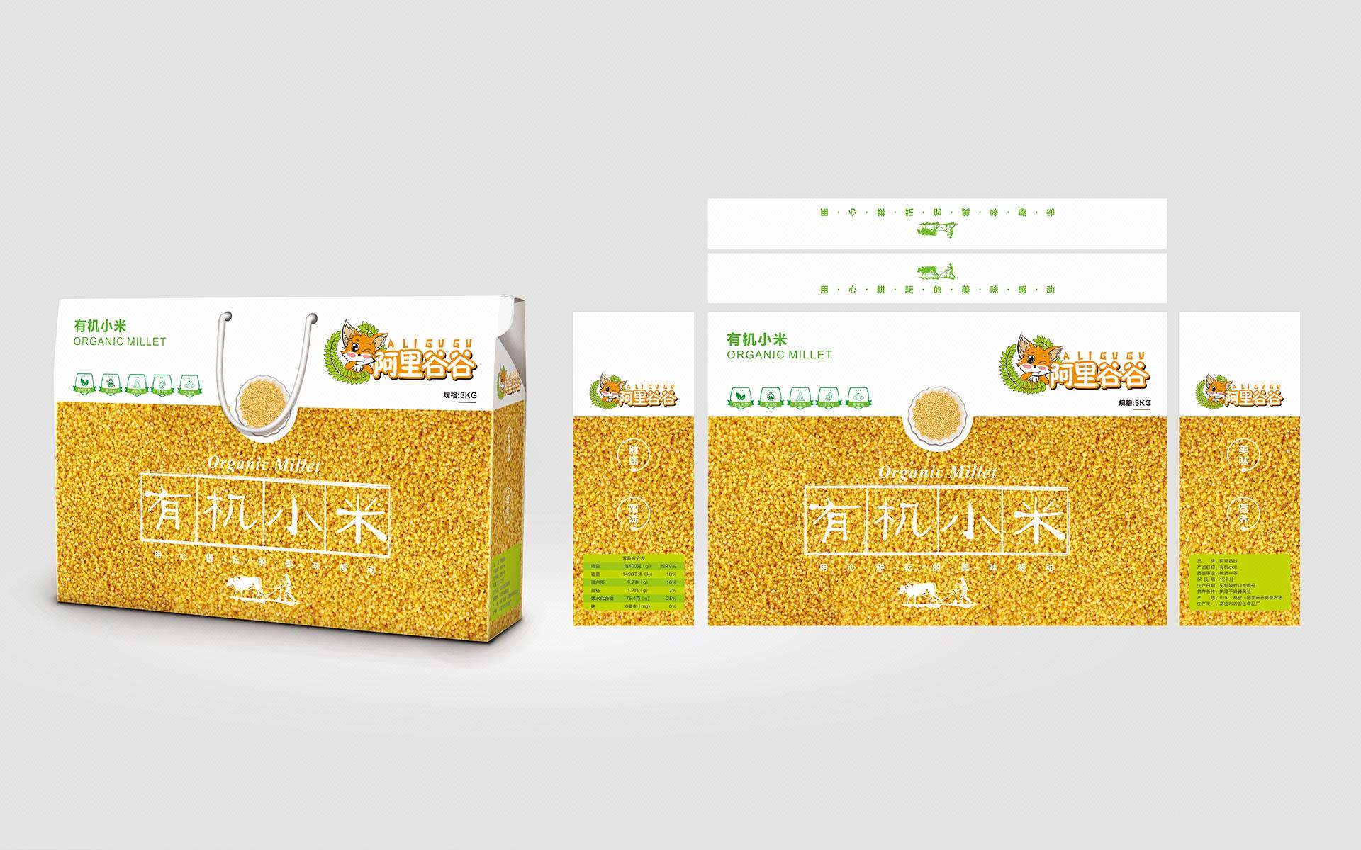 产品包装设计化妆品包装盒设计食品包装袋设计不干胶瓶贴礼盒设计