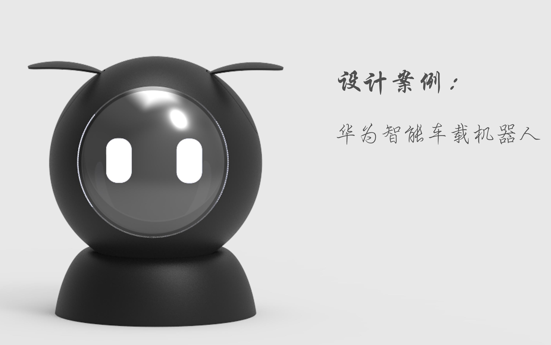 【不满意包退】工业设计3D建模产品外观结构ID设计效果图渲染