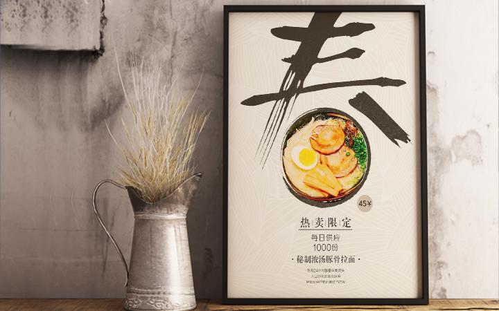 电商饮品工业茶叶建筑服饰美容电子珠易拉宝海报设计X展架宣传单