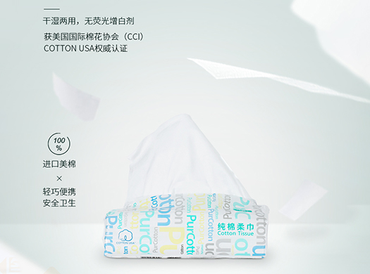 【爆款详情页设计】淘宝天猫京东详情页设计