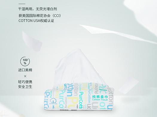 【标准版首页设计】淘宝天猫京东店铺设计