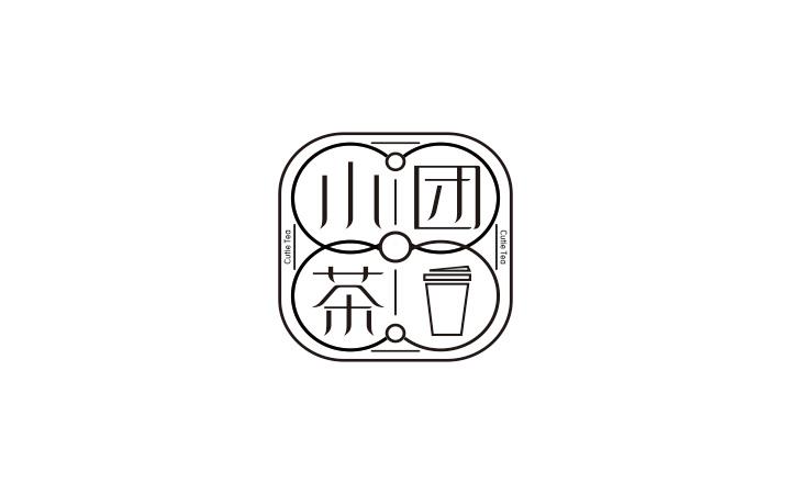 LOGO设计可注册商标ps抠图中文图标折页VIS英文标签图片