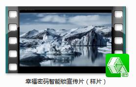淘宝主图产品视频/抖音快手短视频制作/视频拍摄/企业宣传片