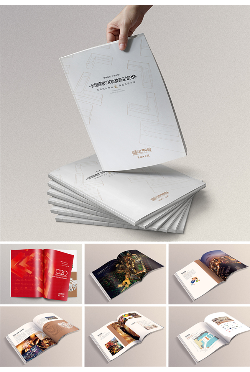 宣传册设计_企业画册宣传册设计册子产品手册宣传品公司图册相册宣传栏礼品册13