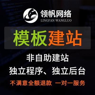 公司企业仿站模板网站建站网站建设官网网站制作网站开发设计模板