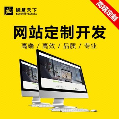 移动端APP应用页面UI界面设计/UI设计/手机界面整套设计