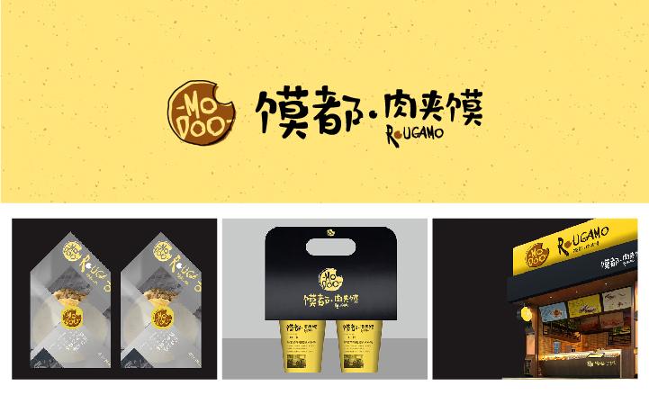 餐饮logo汽车标志物流lLOGO房产广告logo品牌设计