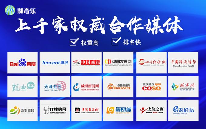 网站官网SEO关键词搜索引擎优化排名百度360搜狗神马推广