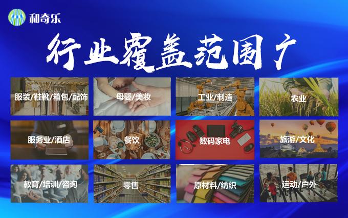 网站官网SEO关键词搜索引擎优化排名百度360搜狗神马快速
