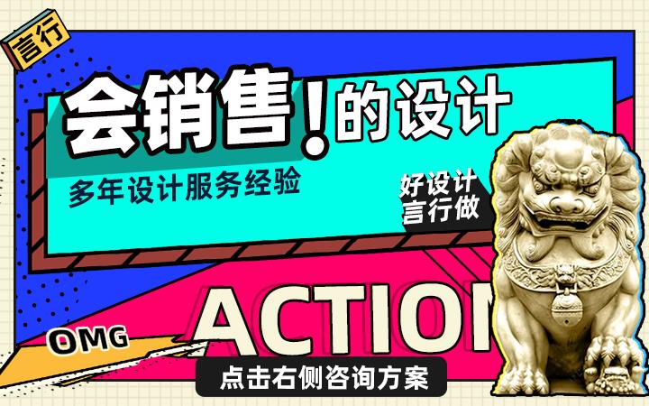 海报设计宣传品设计海报设计活动海报设计宣传海报招生海报设计