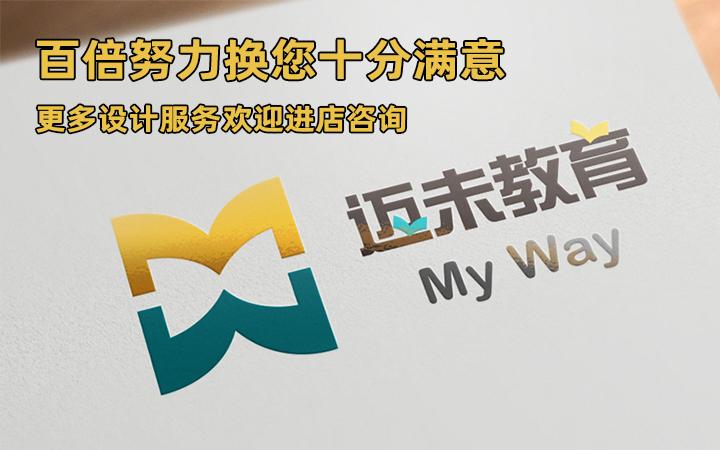 品牌logo设计logo专业设计餐饮商务logo设计其他设计