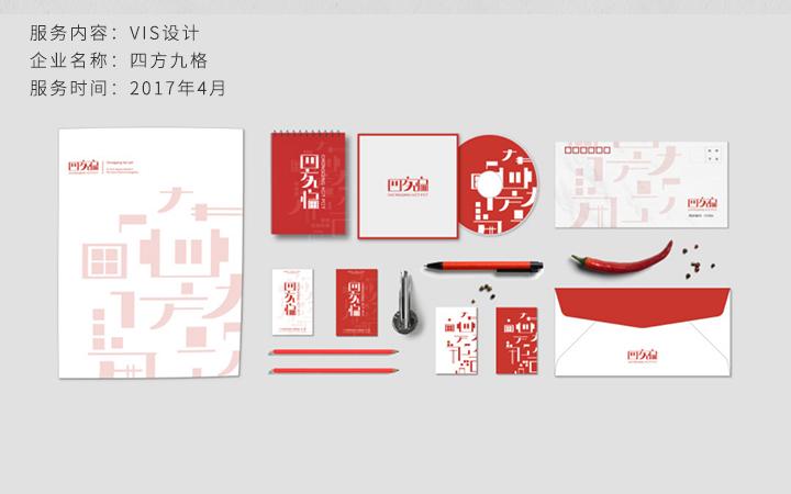 【MCC万城】 企业形象VI系统设计 VIS全套定制品牌设计